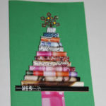 3D Christmas Card – Magazine Christmas Tree
